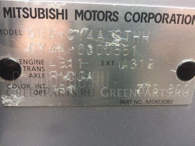 Подкрылок на Mitsubishi Galant Fortis CY4A 4B11