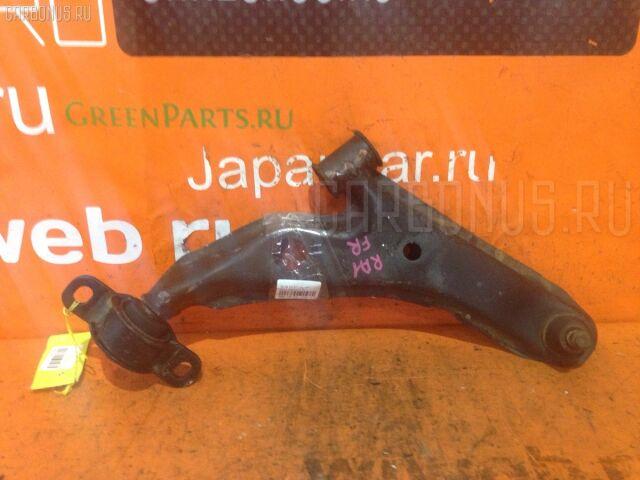 Рычаг на Subaru Pleo RA1 EN07