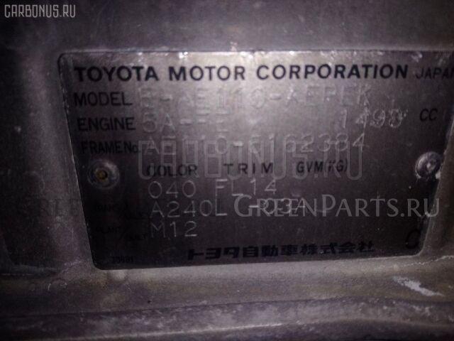 Ступица на Toyota Corolla AE110 5A-FE