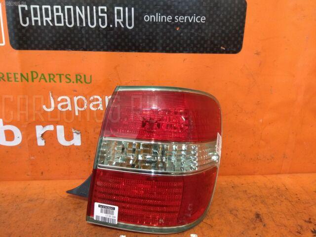 Стоп на Toyota Brevis JCG10 51-18