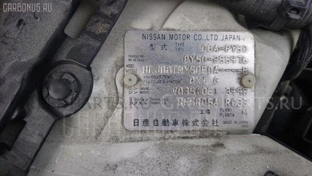Блок управления зеркалами на Nissan Fuga PY50