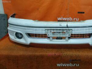 Бампер на Toyota Vista Ardeo SV50G 046717