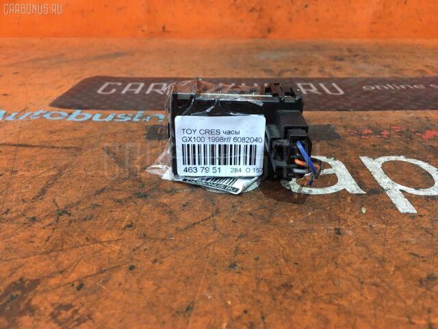 Часы на Toyota Cresta GX100