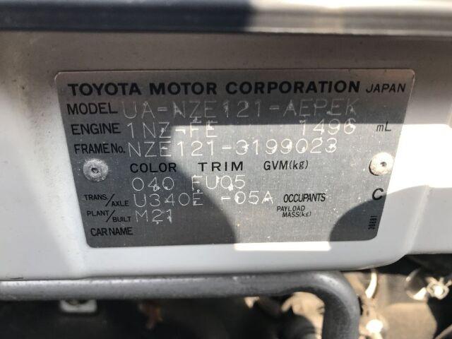 Козырёк от солнца на Toyota Corolla NZE121
