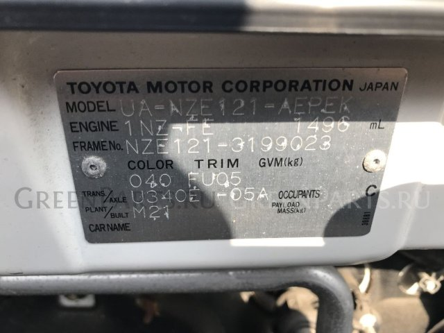 Консоль кпп на Toyota Corolla NZE121