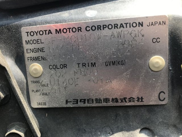 Дверь на Toyota Harrier MCU10W