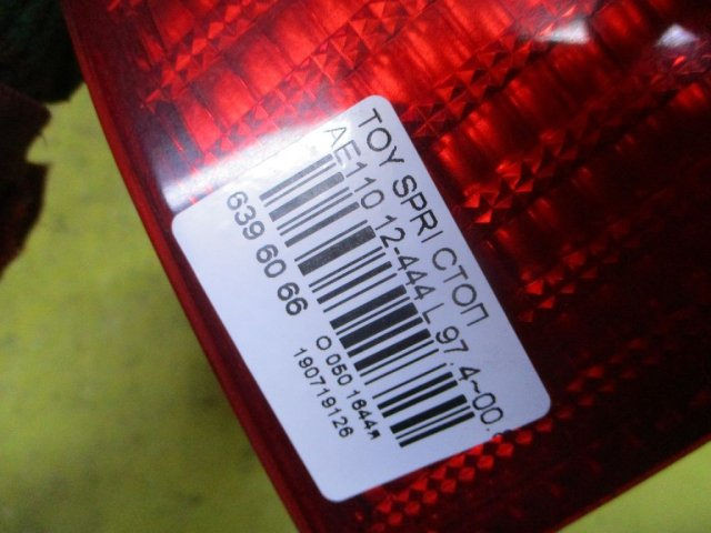 Стоп на Toyota Sprinter AE110 12-444