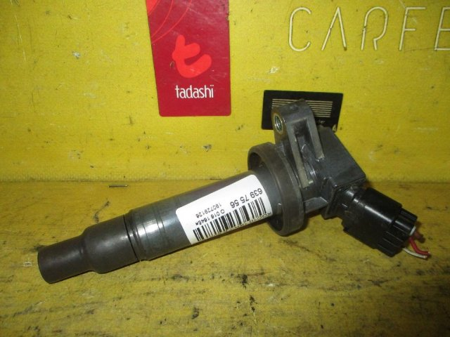 Катушка зажигания на Toyota Caldina ST246W, ZZT241W 1ZZ-FE, 3S-GTE