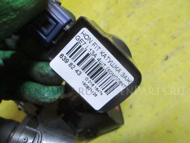 Катушка зажигания на Honda Fit GE7 L13A