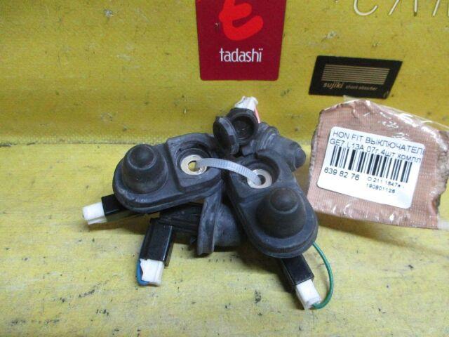 Выключатель концевой на Honda Fit GE7 L13A