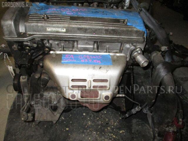 Двигатель на Toyota Corolla AE110 5A-FE G527825