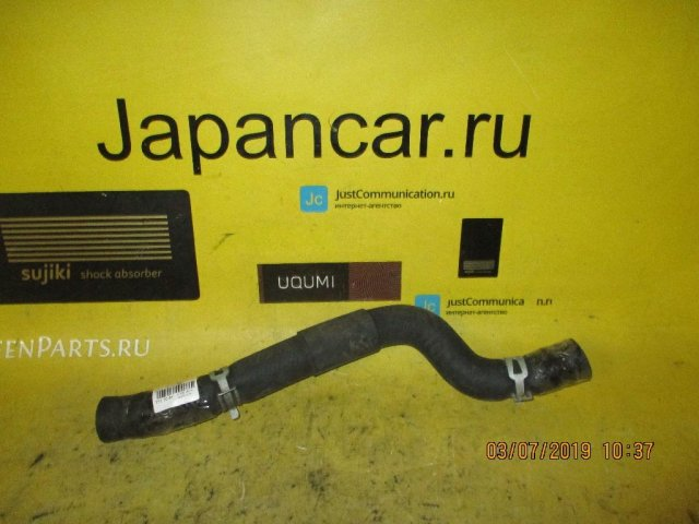Патрубок радиатора двс на Toyota Gaia SXM10G 3S-FE
