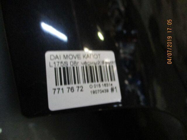 Капот на Daihatsu Move L175S
