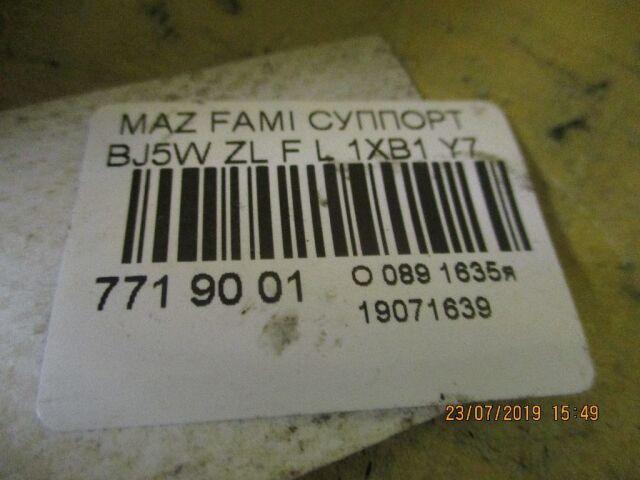 Суппорт на Mazda Familia S-wagon BJ5W ZL