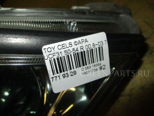 Фара на Toyota Celsior UCF31 50-54