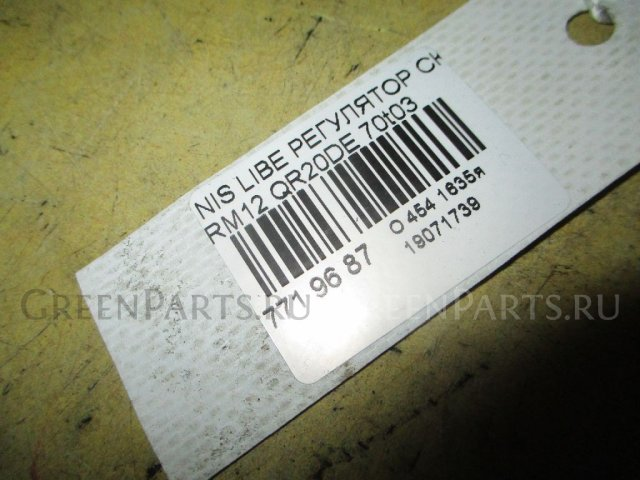 Регулятор скорости мотора отопителя на Nissan Terrano LR50, PR50, RR50, TR50