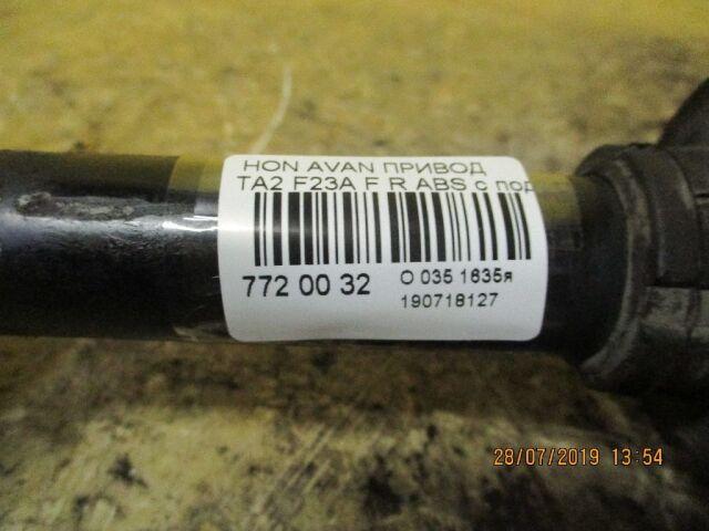 Привод на Honda Avancier TA2 F23A