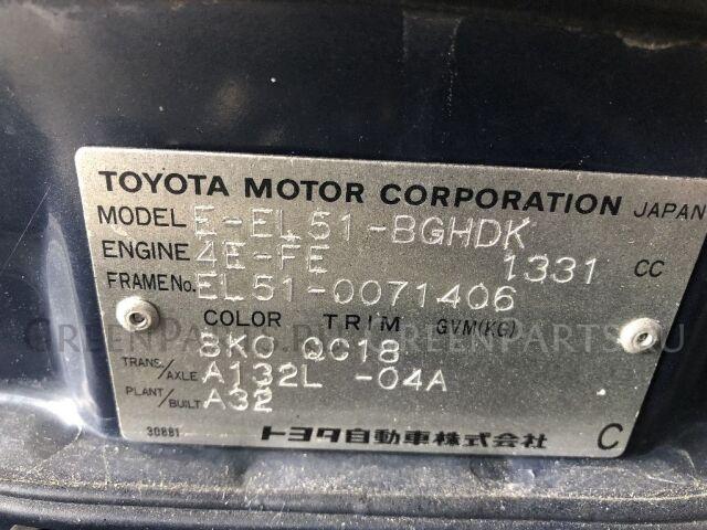 Корпус воздушного фильтра на Toyota Cynos EL52, EL54 4E-FE, 5E-FHE