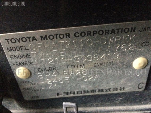 Крышка топливного бака на Toyota Land Cruiser Prado RZJ90W