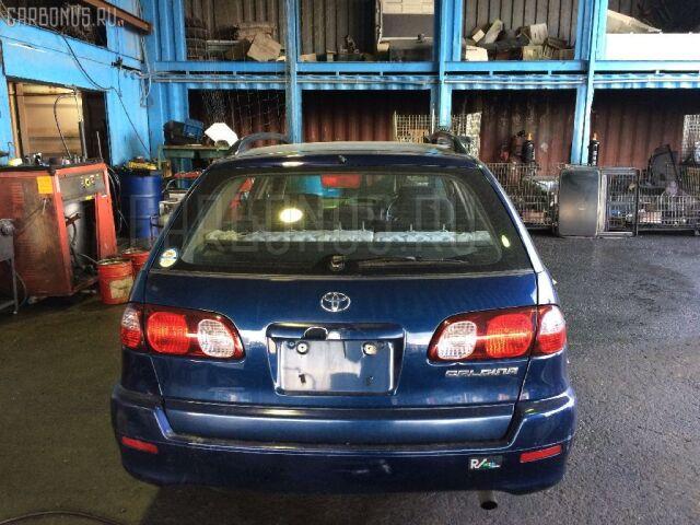 Крышка топливного бака на Toyota Crown JZS153