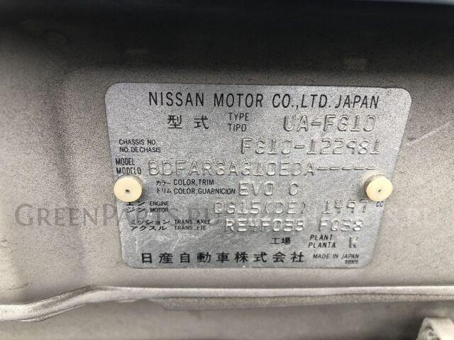 Регулятор скорости мотора отопителя на Nissan Stagea WGC34, WGNC34, WHC34