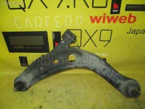 Рычаг на Mazda Mpv LW3W L3