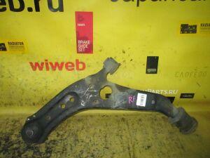 Рычаг на Honda Stepwgn RF3 K20A