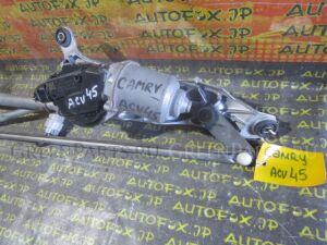 Мотор дворников на Toyota Camry ACV40 85110-33310,85150-33250