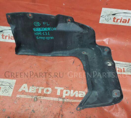 Защита двигателя на Toyota Corolla Fielder NZE121 1NZ-FE