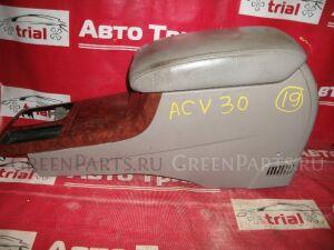 Консоль между сидений на Toyota Camry ACV30