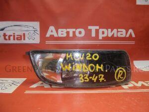 Туманка на Toyota Windom MCV20