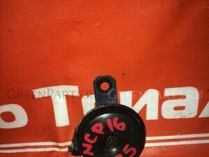Сигнал на Toyota Platz NCP16 2NZ-FE