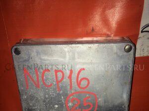 Блок efi на Toyota Platz NCP16 2NZ-FE