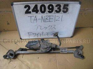 Мотор привода дворников на Toyota Allex NZE121 1NZ-FE