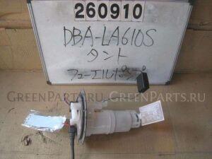 Бензонасос на Daihatsu Tanto LA610S KF-VE