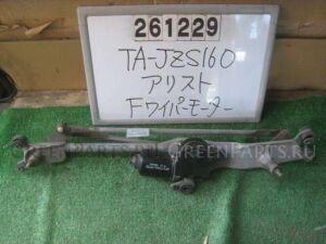 Мотор привода дворников на Toyota Aristo JZS160 2JZ-GE
