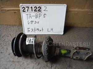 Стойка амортизатора на Subaru Legacy BP5 EJ204DTAJE