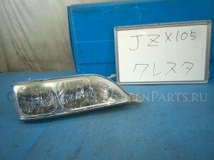 Фара на Toyota Cresta JZX105 1JZ-GE 22-258