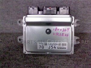 Блок efi на Nissan NV 350 CARAVAN VR2E26 QR20DE