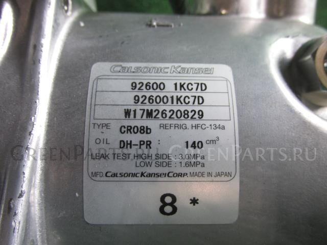 Компрессор кондиционера на Nissan Cube Z12 HR15DE