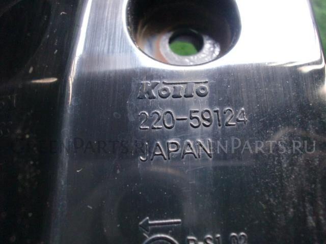 Стоп на Suzuki Mr Wagon MF22S K6A 220-59124