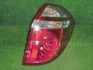 Стоп на Subaru Legacy BP5 EJ20XHBFME