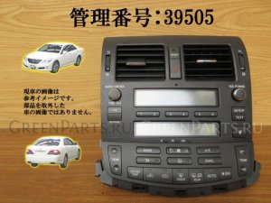 Автомагнитофон на Toyota Crown GRS200 4GR-FSE