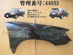 Крыло переднее на Subaru Forester SG5 EJ205