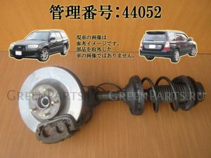 Стойка амортизатора на Subaru Forester SG5 EJ205