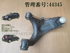 Рычаг на Subaru Impreza GP7 FB20A