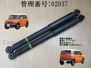 Амортизатор на Suzuki HUSTLER MR41S R06A