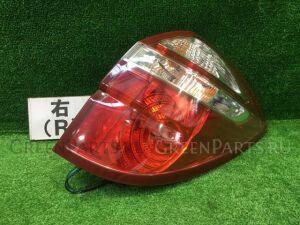 Стоп на Subaru Legacy BP5 EJ204 220-20952