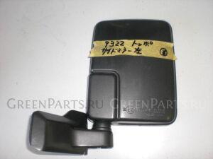 Зеркало двери боковой на MMC;<em>Mitsubishi</em> <em>Minica</em> <em>Toppo</em> H31A 4A30