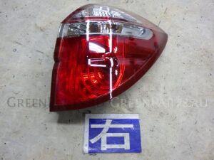 Стоп на Subaru Legacy BP5 EJ20X 220-20952